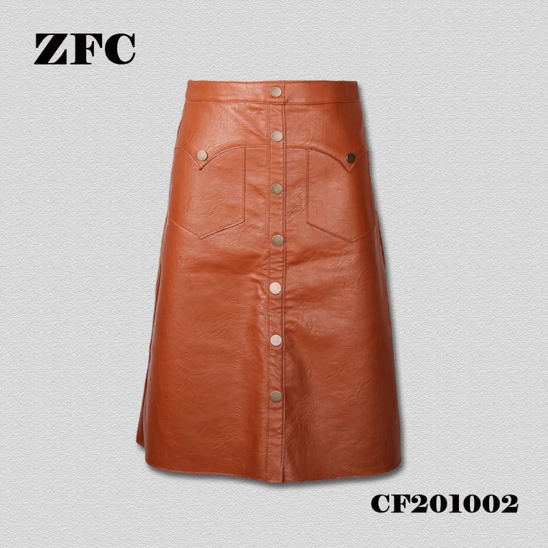 PU skirt for ladies