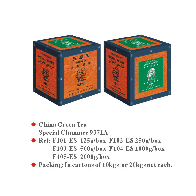 China Green Tea Special Chunmee 9371A