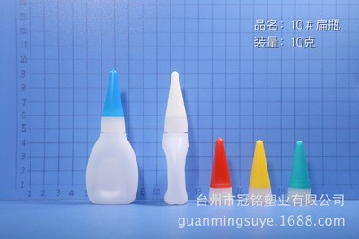 Specializing in the production of 502 instant plastic water bottle